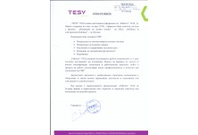 Reference Tesy