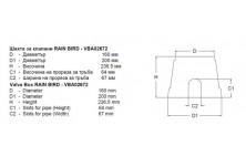 Шахта за монтаж на електромагнитни клапани Rain Bird VBA02672.  Поливни системи,хидрофорни уредби,най-добрите цени. Рейнтех гр.Варна
